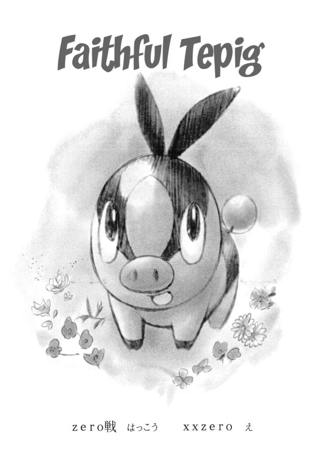 Pokemons na minha vida -  Hentai Pokemon