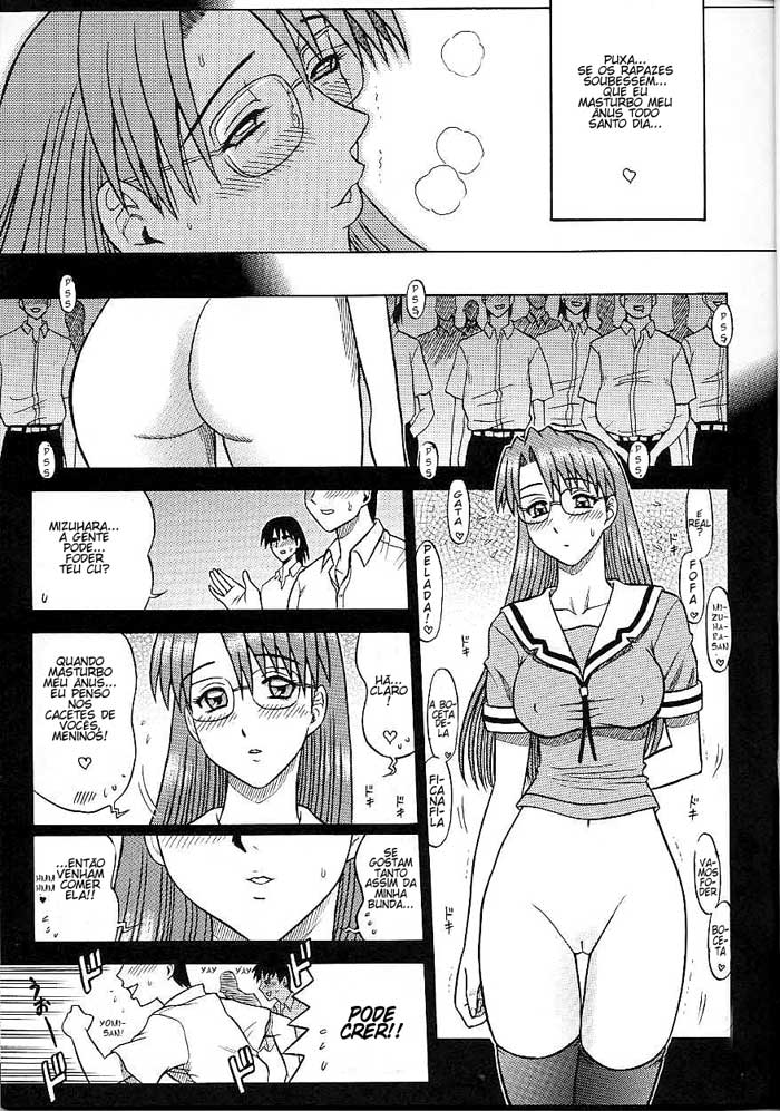 Sexo depois da aula - HQ Hentai