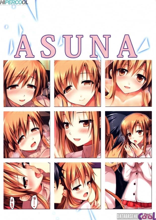 O casamento de Asuna