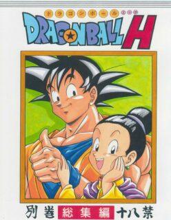 Dragon Ball: O grande torneio